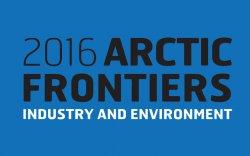 Представители СФУ берут «Арктические рубежи»